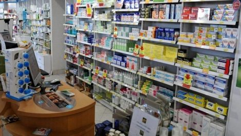 L'application «SIHA-DZ» pour localiser les pharmacies de garde et les hôpitaux