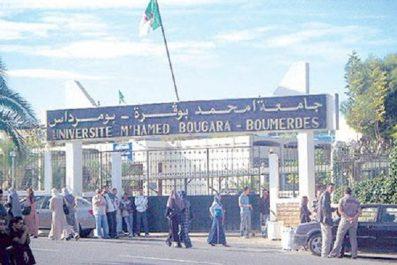 Boumerdès : L'université M'hamed Bouguerra honore la femme