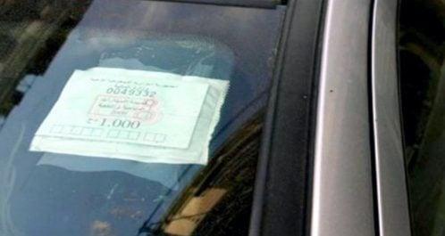 Les vignettes automobiles disponibles dans tous les établissements postaux du pays