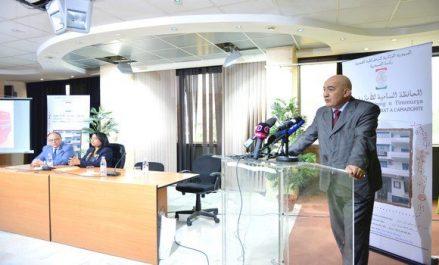Le HCA vise à accélérer la socialisation de tamazight et son ancrage dans l'espace public