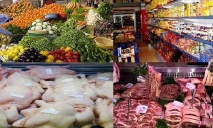 Ramadhan 2018 : des mesures pour assurer l'approvisionnement régulier en produits de base