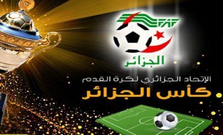Foot/Coupe d'Algérie 2017-2018: tirage au sort des demi-finales dimanche