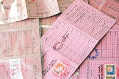 BÉJAÏA : 1 019 retraits de permis en février