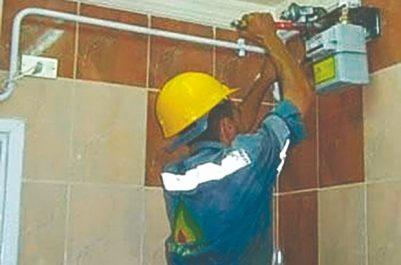 BOUIRA : 320 foyers raccordés au gaz naturel à Mâala