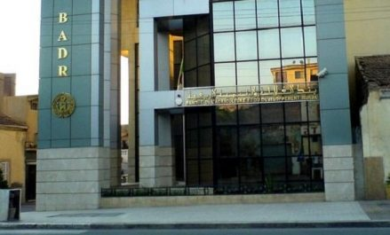 BADR : lancement en avril de formules de crédits et dépôts islamiques
