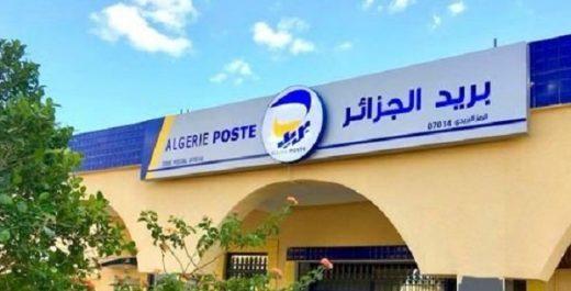 Près de 7 milliards de centimes détournés à la poste d'Ouled Fayet