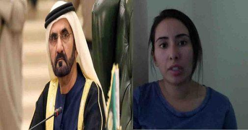 Video/ Une fille de l'émir de Dubai Mohammed ben Rachid de mère algérienne fuit les Émirats et suscite un scandale