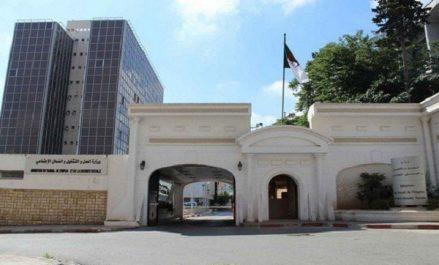 Zemali reçoit une délégation experts du FMI