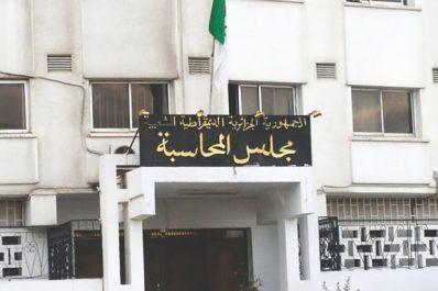 Les rapports de la cour des comptes ne sont pas rendus publics: Une opacité qui encourage l'impunité