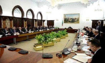 Conseil des ministres : Création de 11 zones industrielles sur des terres agricoles