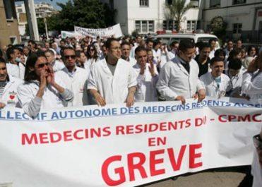 Conséquence de la grève des médecins résidents : L'hôpital Mustapha-Pacha au ralenti