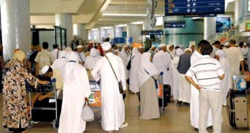 Hadj 2018 : Le paiement du coût du pèlerinage à partir du 18 mars 2018