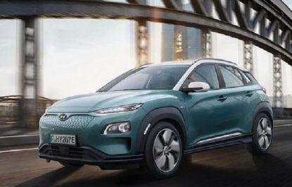 Salon de Genève 2018 : Hyundai Kona Electric