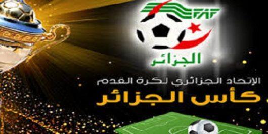 Coupe d'Algérie: Le tirage au sort des demi-finales