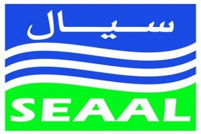 SEAAL en partenariat avec la Direction des Ressources en Eau de la Wilaya de Tipasa, célèbre la Journée Mondiale de l'Eau