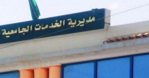 Algérie : violents affrontements entre étudiants algériens et palestiniens