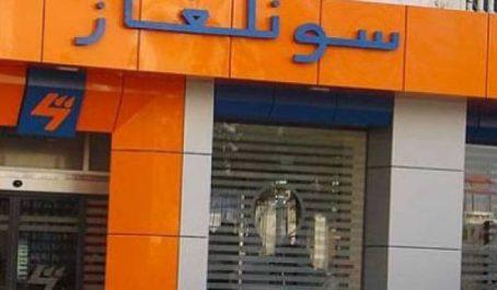 Sonelgaz : Plus de 1,4 milliard de DA de créances à recouvrer à Ghardaïa