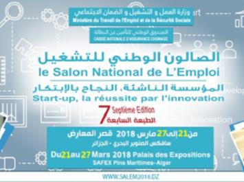 Le 7ème Salon national de l'emploi «Salem 2018» du 21 au 27 mars