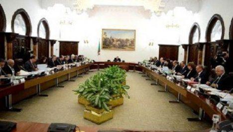 Conseil des ministres du 14 mars 2018 (communiqué intégral)