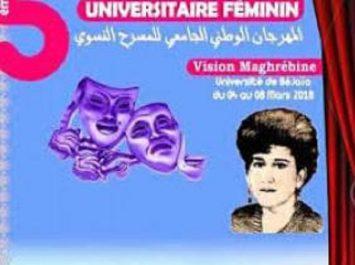 Ouverture à Bejaia de la 5e édition du festival du théâtre universitaire féminin