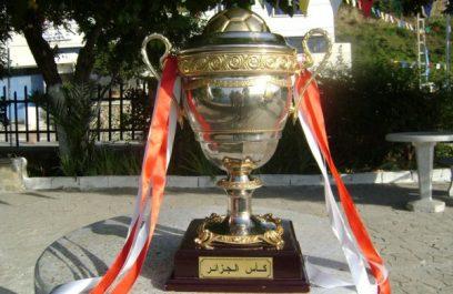 Foot/JS Kabylie: présentation de la coupe d'Algérie samedi à Tizi-Ouzou