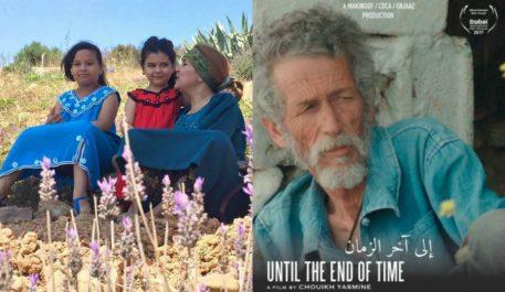 Avant-première du film «Until The End Of Time» le 19 mars