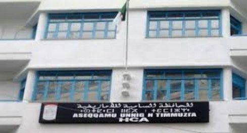 Le HCA lancera ''prochainement'' un numéro vert de la traduction vers le tamazight