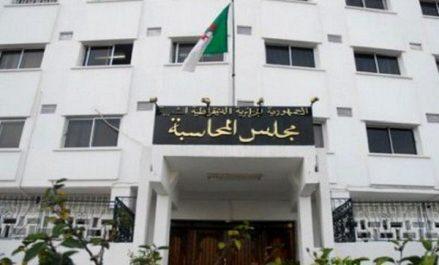 Contrôle des finances publiques : les procédures de la Cour des comptes modernisées grâce à un jumelage