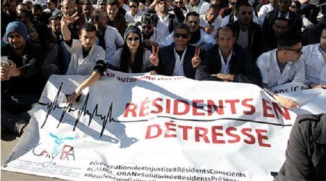 Grogne des médecins résidents : Arrêt des gardes dès le 29 Avril