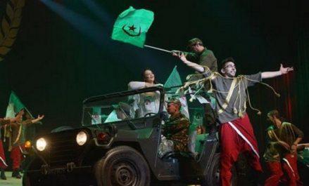 Journée du Savoir : des personnalités nationales distinguées et présentation de l'opérette «Al Salil»