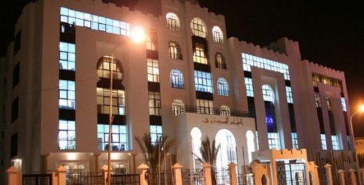 Medelci appelle à l'activation de la coopération entre les juridictions constitutionnelles arabes et africaines