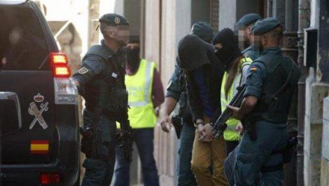 Espagne : arrestation d'un Marocain à Guipuzcoa pour implication dans des activités de radicalisation