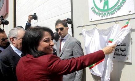 Chlef: inauguration d'une usine de traitement des déchets industriels spéciaux et dangereux à Oued Sly