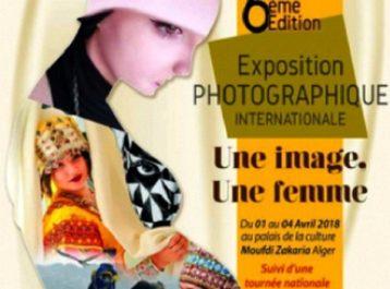 Inauguration de la 6e éxposition photographique internationale «Une image, une femme»