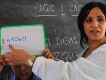 Ouargla Enseigner tamazight quel que soit l'alphabet retenu !