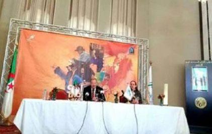Ouverture du 4e Salon international de la créativité au Palais de la culture : L'Afrique et les droits des artistes à l'honneur