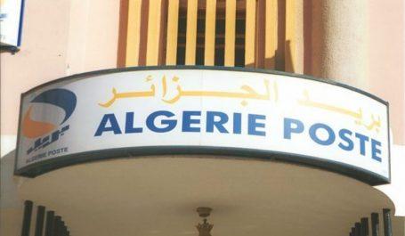 Algérie poste a réalisé des bénéfices exceptionnels : 8 000 milliards versés au Trésor public