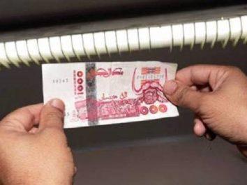 Démantèlement d'un réseau transfrontalier de faux billets