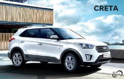 Cima Motors : Hyundai Creta 1.6 MPI à partir de 2.389.900 DA