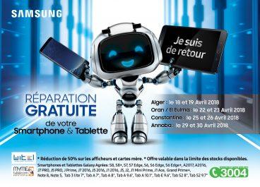 Samsung Algérie lance une campagne de réparation gratuite pour les Smartphones et tablettes de la gamme Galaxy