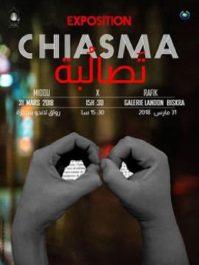 Exposition duo d'art contemporain chiasma : à découvrir!