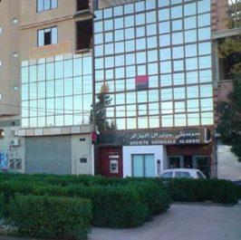 Agence de la société générale Algérie de Batna : L'ex-directeur arrêté
