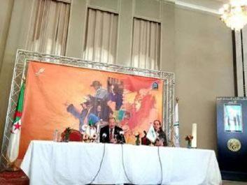 4e édition du salon de la créativité : Le Mali invité d'honneur
