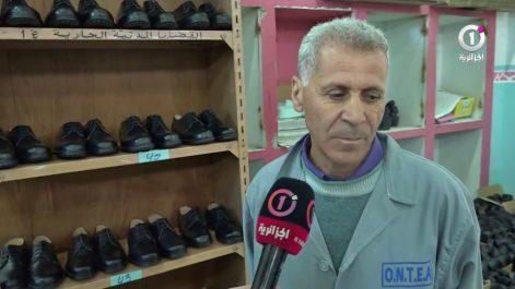Vidéo: Un atelier de chaussures à l'intérieur de la prison de Koléa pour les prisonniers !