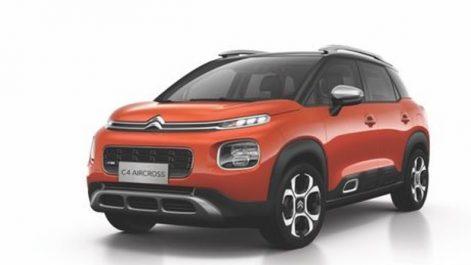 Salon de Pékin 2018 : Citroën présentera son C4 Aircross