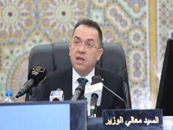 Renforcement de l'emploi dans les wilayas frontalières : Tous les moyens mobilisés