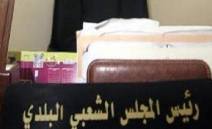 Alger : L'ex-maire d'El Harrach accusé de détournement