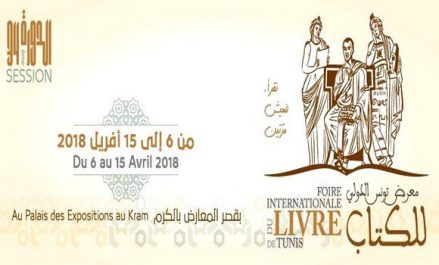 34e Foire internationale du livre de Tunis: l'Algérie invité d'honneur