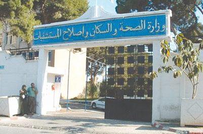 Ministère de la santé-laboratoires pharmaceutiques : Communication non sécurisée