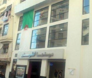 """38e anniversaire du 20 avril : Le """"Printemps du cinéma amazigh"""" du 19 au 21 avril au cinéma El-Khayyam"""